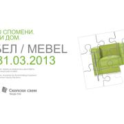 e_mebel_2013